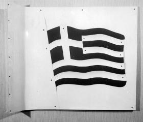 1966 Bandiera